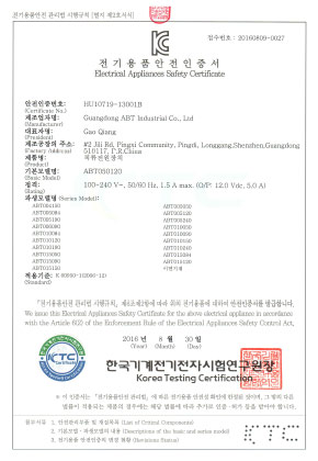 KC certification in Korea